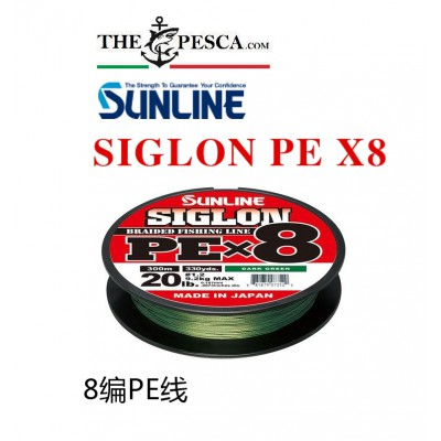 SUNLINE SIGLON PE X8 LIGHT GREEN 300 METRI