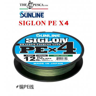 SUNLINE SIGLON PE X4 LIGHT GREEN 300 METRI